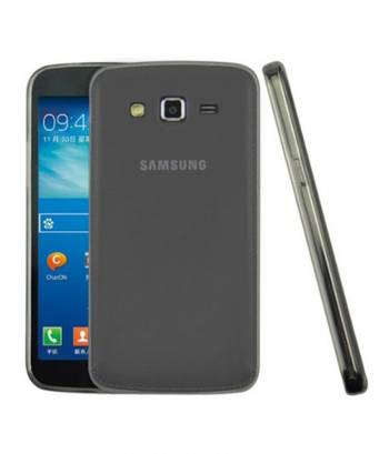 Samsung Galaxy Grand 2 Grey