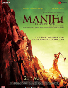 Manjhi - The Mountain Man